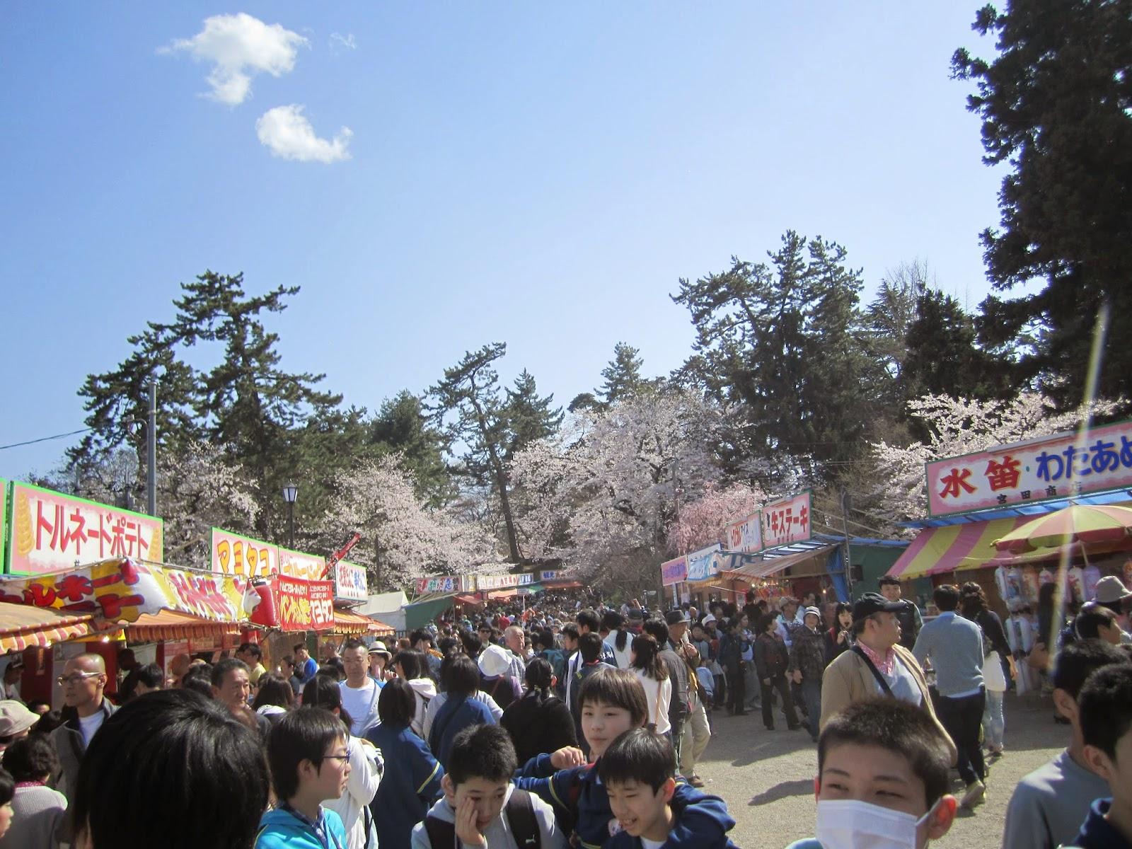 Hirosaki Cherry Blossom Festival Food Stalls 弘前さくらまつり 屋台