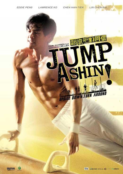 Nhảy Lên Ashin!