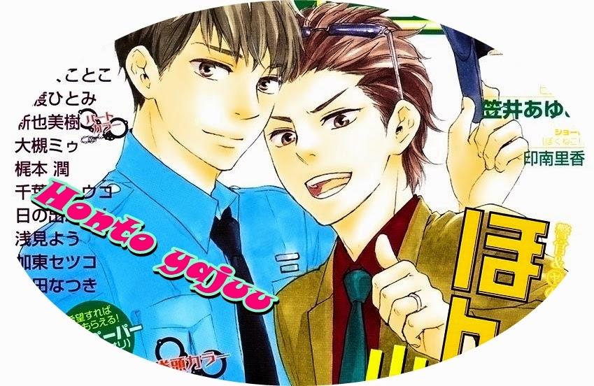 http://otakusafull-ng.blogspot.com/2014/09/honto-yajuu.html