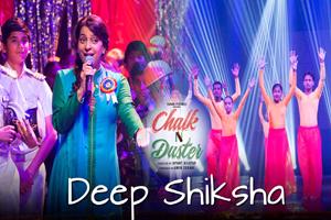 Deep Shiksha