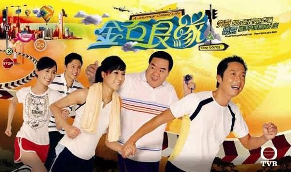 Kim Thạch Lương Duyên, A Journey Called Life
