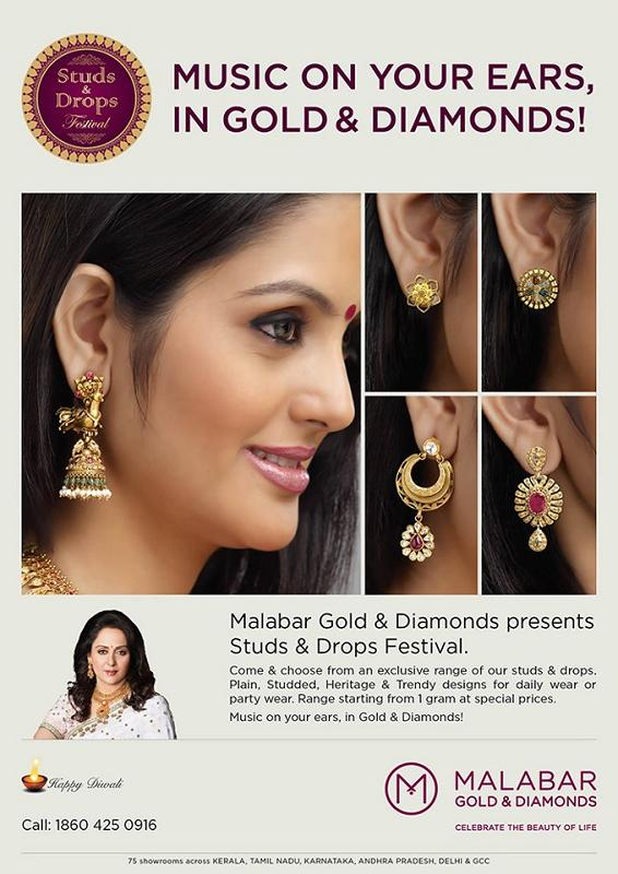 Latest Indian Gold and Diamond Jewellery Designs Malabar Gold and