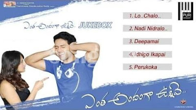 Entha Andhamga Unnave Telugu Movie Mp3 Songs Free Download-2013