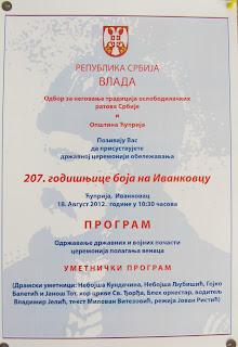 Плакат са позивом обележавања 207. годишњице боја на Иванковцу