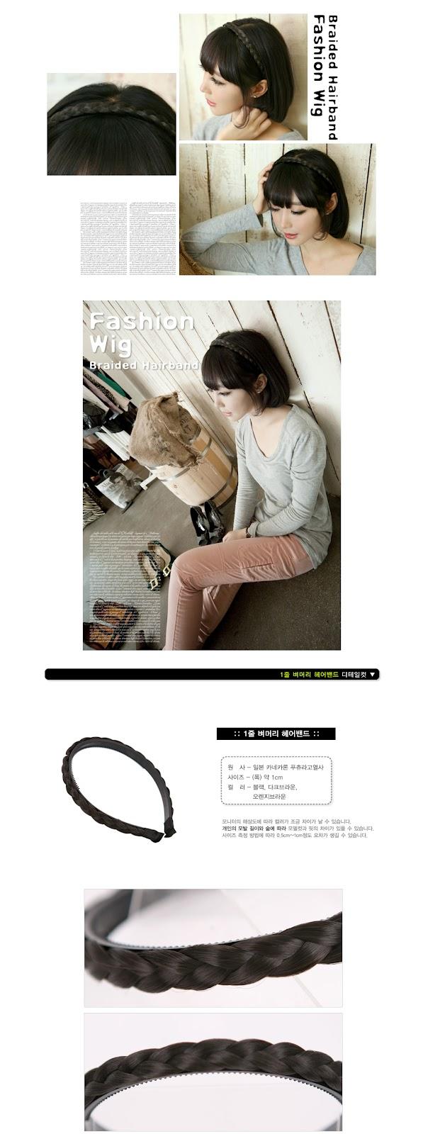 http://2.bp.blogspot.com/-C8UWIRq7Lx8/T5WBAU42FUI/AAAAAAAAHIs/VJI7b2PRtvM/s1600/braided+.jpg
