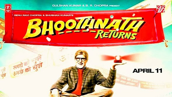 Bhoothnath Upcoming Movie Poster