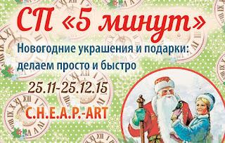 http://ckvorets.blogspot.ru/2015/12/2-5-03-101215.html