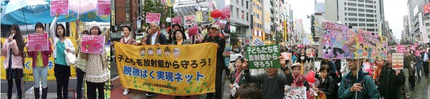 3.5(土)新宿デモにご参加ありがとうございました!