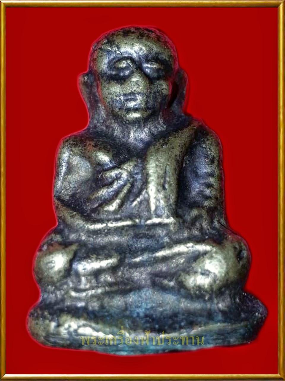 http://tubtimthong-amulet.blogspot.com/2014/12/blog-post_21.html