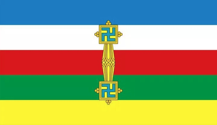 Flag Yungdrung Bon