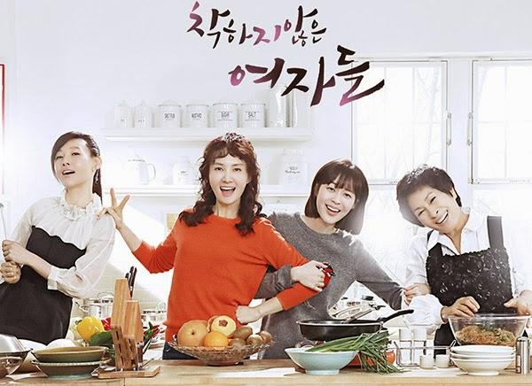 《2015韓劇 不善良的女人們》人物角色&劇情介紹~宋再臨、李荷娜