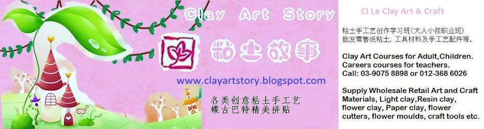 Clay Art Story - Creative clay art and clay crafts