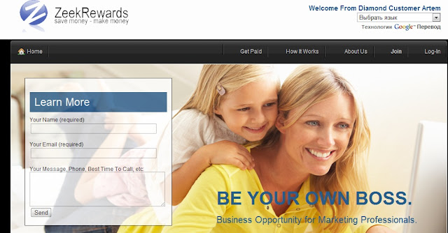 2399% of zeekrewards affiliates made an average of $1,94991 in 2011, with a high of $319,48200