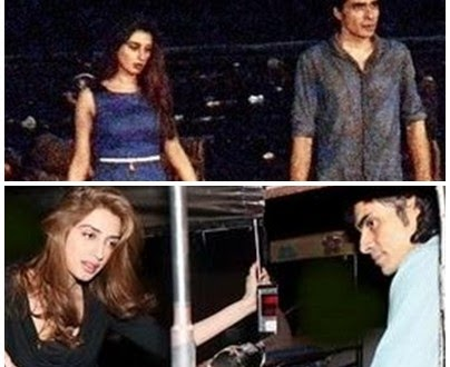 Iman Ali And Imtiaz Unseen Pictures