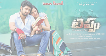 Tippu (2015) Telugu Full Movie Free 300MB Download