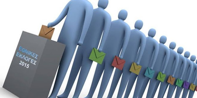Εκλογές: Αφήστε τις Δημοσκοπήσεις και πιάστε το Στοίχημα