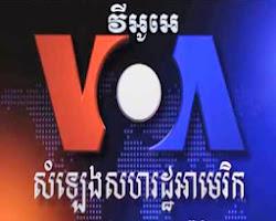 [ News ] Labor Demonstrators Injured in Clash With Elite Military Unit កងកម្លាំងរដ្ឋាភិបាលចាប់ខ្លួន - News, VOA Videos