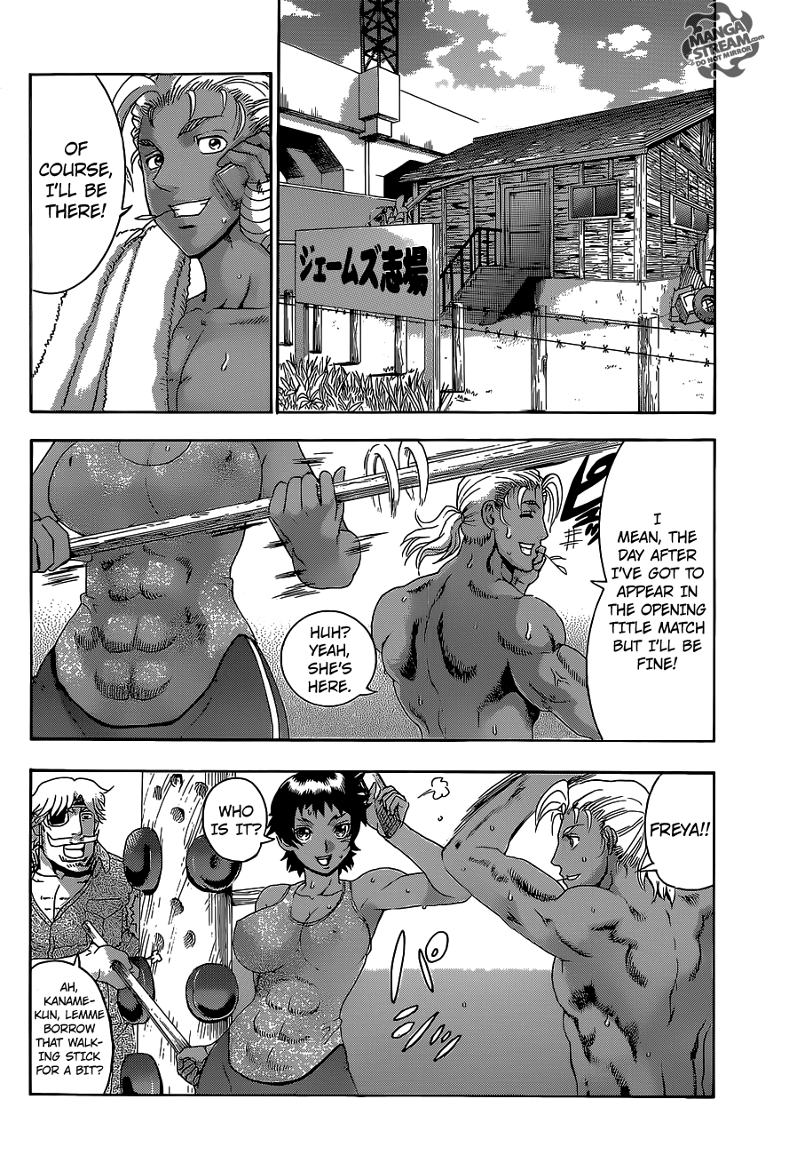 Kenichi the mightiest disciple hentai doujin