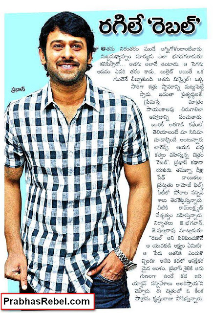 Prabhas Rebel Paper Article