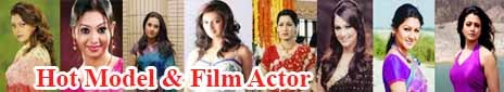 Hot Model,Koel Mallik,Prova,Tarin,Tisha, Srabonti,Purnima, Subhashree Ganguly, Sabnur.