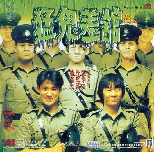 Đồn Cảnh Sát Ma Ám 2, The Haunted Cop Shop II