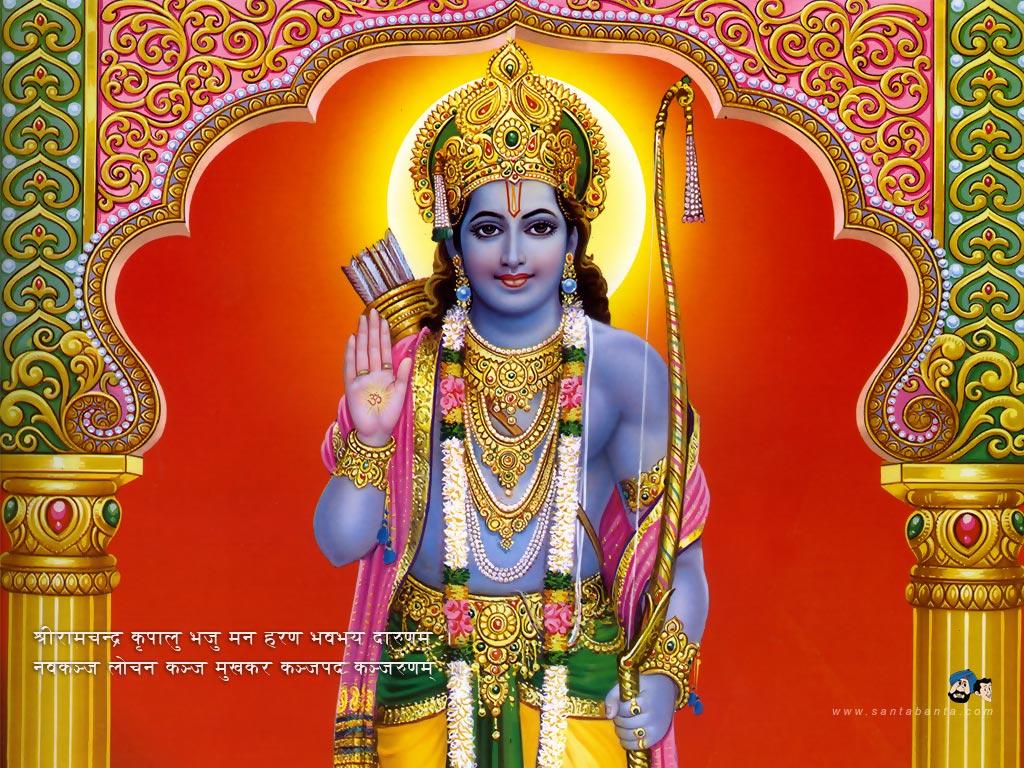 Must see Wallpaper Lord Ram Darbar - Lord-Rama-Wallpapers-5  Gallery_707989.jpg