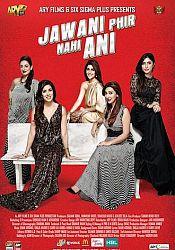 Jawani Phir Nahi Aani (2015)
