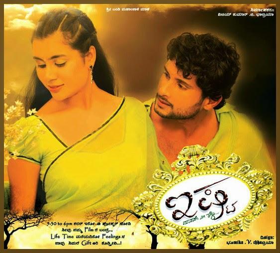 madana kannada movie song free