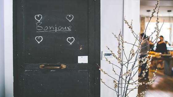 uprzejmość, drzwi, powitanie
