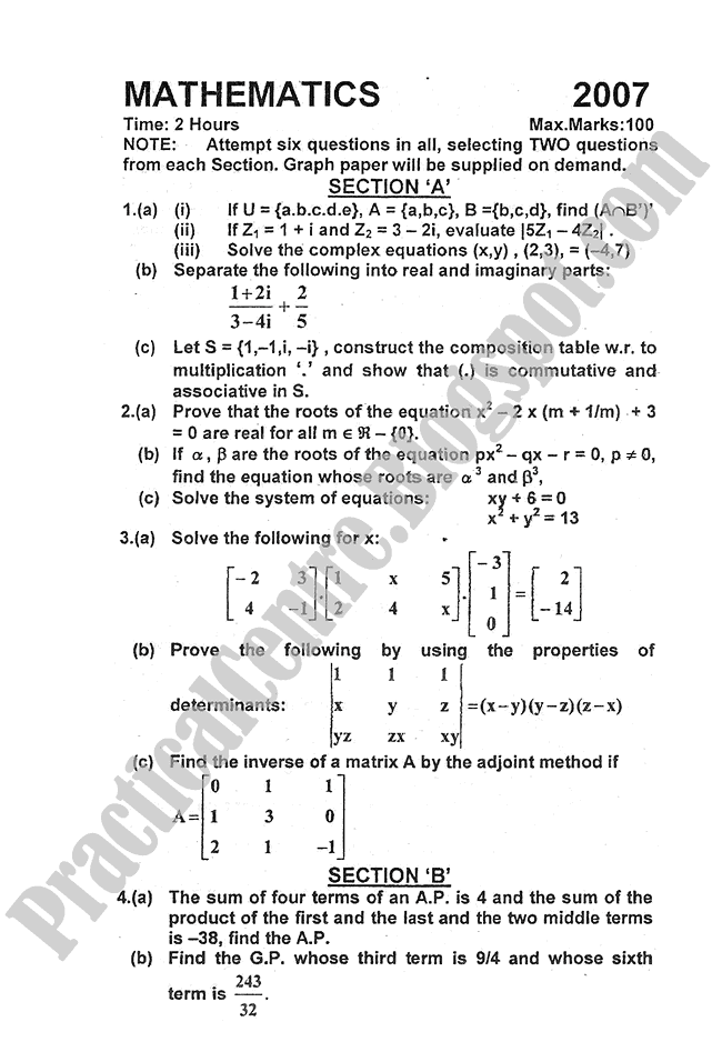Mathematics-2007-five-year-paper-class-XI