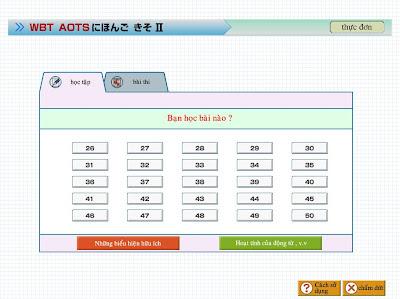 WBT-AOTS Nihongo Kiso 6