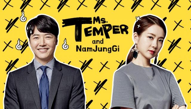 Nàng Nóng Chàng Nhát, Quý cô nóng tính và Nam Jung Gi