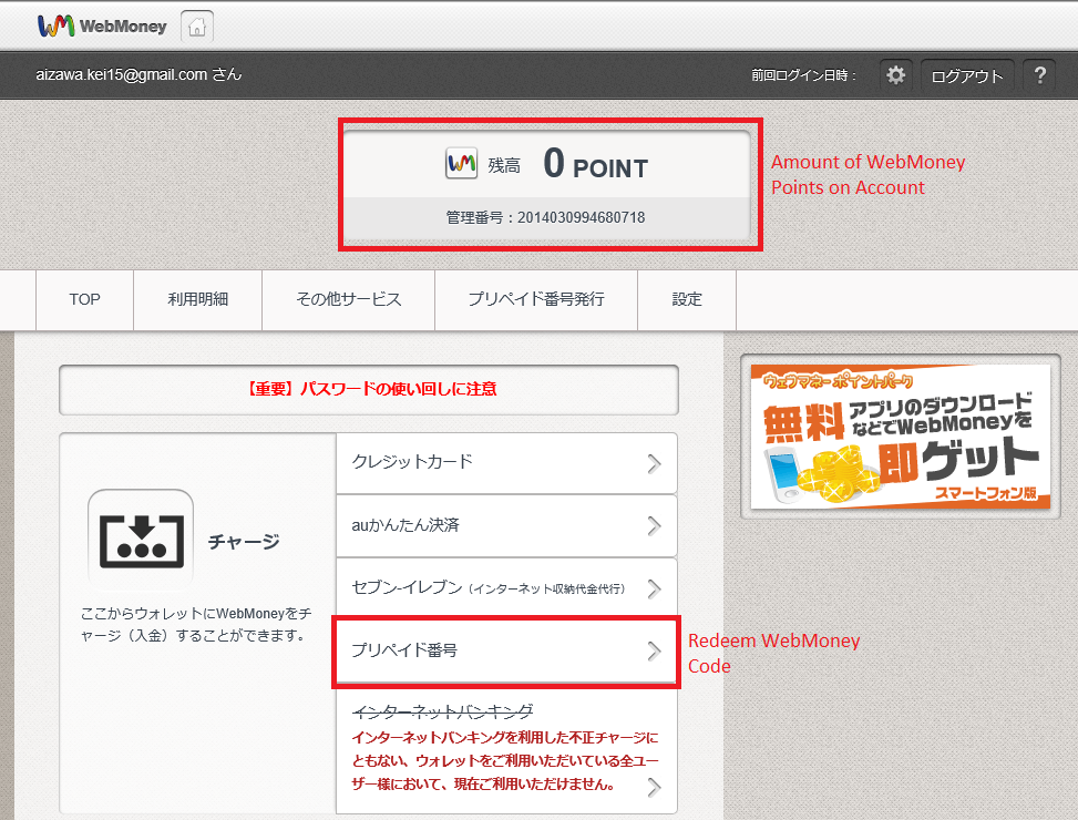 how to make webmoney account