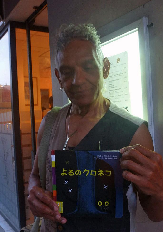 mi primer libro en japonés, inédito en castellano