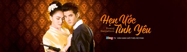 <h2>Hẹn Ước Tình Yêu - Thái Lan</h2>