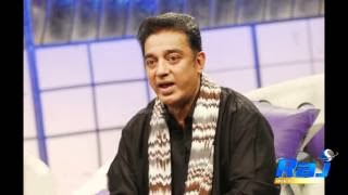 AR Rahman Wins Kamal