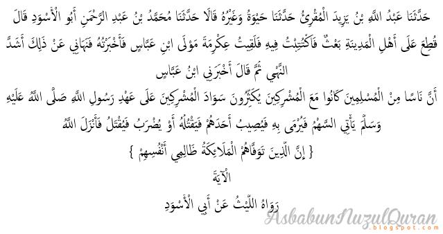 Quran Surat an Nisaa' ayat 97|Penjelasan
