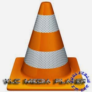VLC Media Player V2.1.5 Free Download