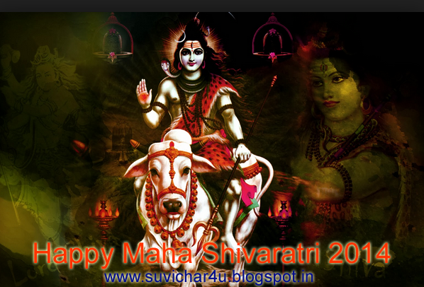 इस दिन पूजा करते समय भगवान शिव के साथ देवी पार्वती और गणेश जी की भी पूजा करें।