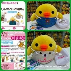 2011 Re-Opening of Tokyo Rilakkuma Store Limited Edition