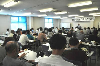 http://www.doro-chiba.org/nikkan_dc/n2015_07_12/n7948.htm