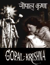 Gopal Krishna 1965 Hindi Movie Watch Online