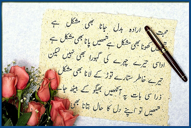Sad Love Quotes Images Pictures In Urdu : Sad Quotes In Urdu. QuotesGram