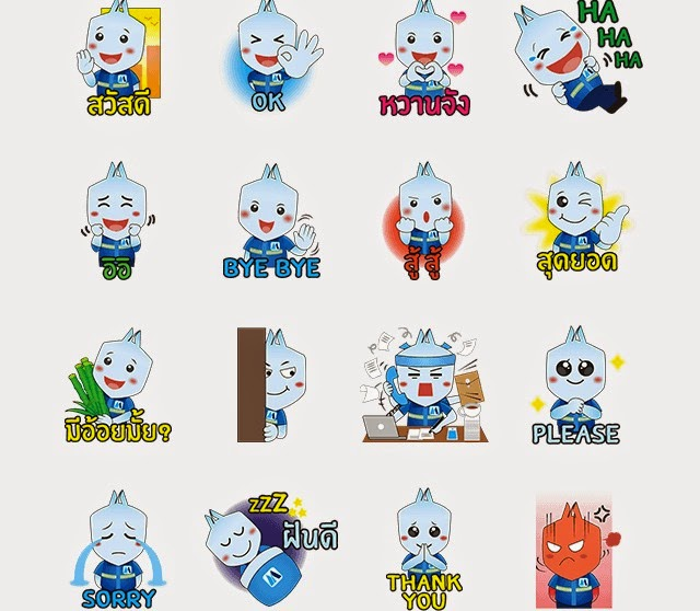 Mr.Pen Mitr stickers