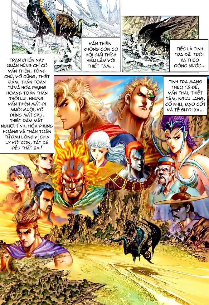 Thần Binh Huyền Kỳ I chap 146 Trang 36 - Mangak.info