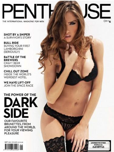 Free erotic lesbian penthouse stories