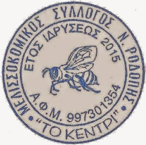 http://m-s-rodopis.blogspot.gr/