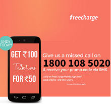rs. 50 cashback coupon freecharge