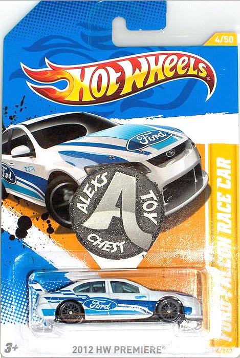 [03-01-12] NUEVOS MODELOS 2012 New0004