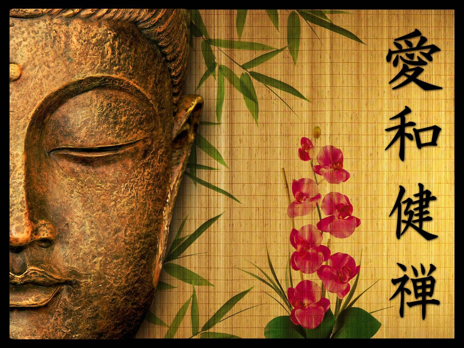Japanese Zen Buddha